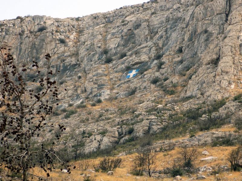 Υμηττός περιοχή Καρέα